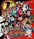 炎神戦隊ゴーオンジャー 10 YEARS GRANDPRIX[Blu-ray/ブルーレイ]