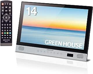 グリーンハウス 14型ワイド ポータブルブルーレイプレーヤー HDMI端子搭載 GH-PBD14A-BK