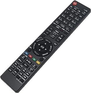 PerFascin RL18502 RL18501 RL18503 RL18904 RL18901 RL19701 リプレイ スリモコン fit for 三菱(MITSUBISHI) 地上・BS・110度CSデジタル ハイビ ジョン液晶テレビ ...