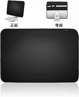 iGearsPro モニター防塵カバー Apple iMac 21.5インチ/27インチ用 さらに保護キーボードとマウス (27インチ)