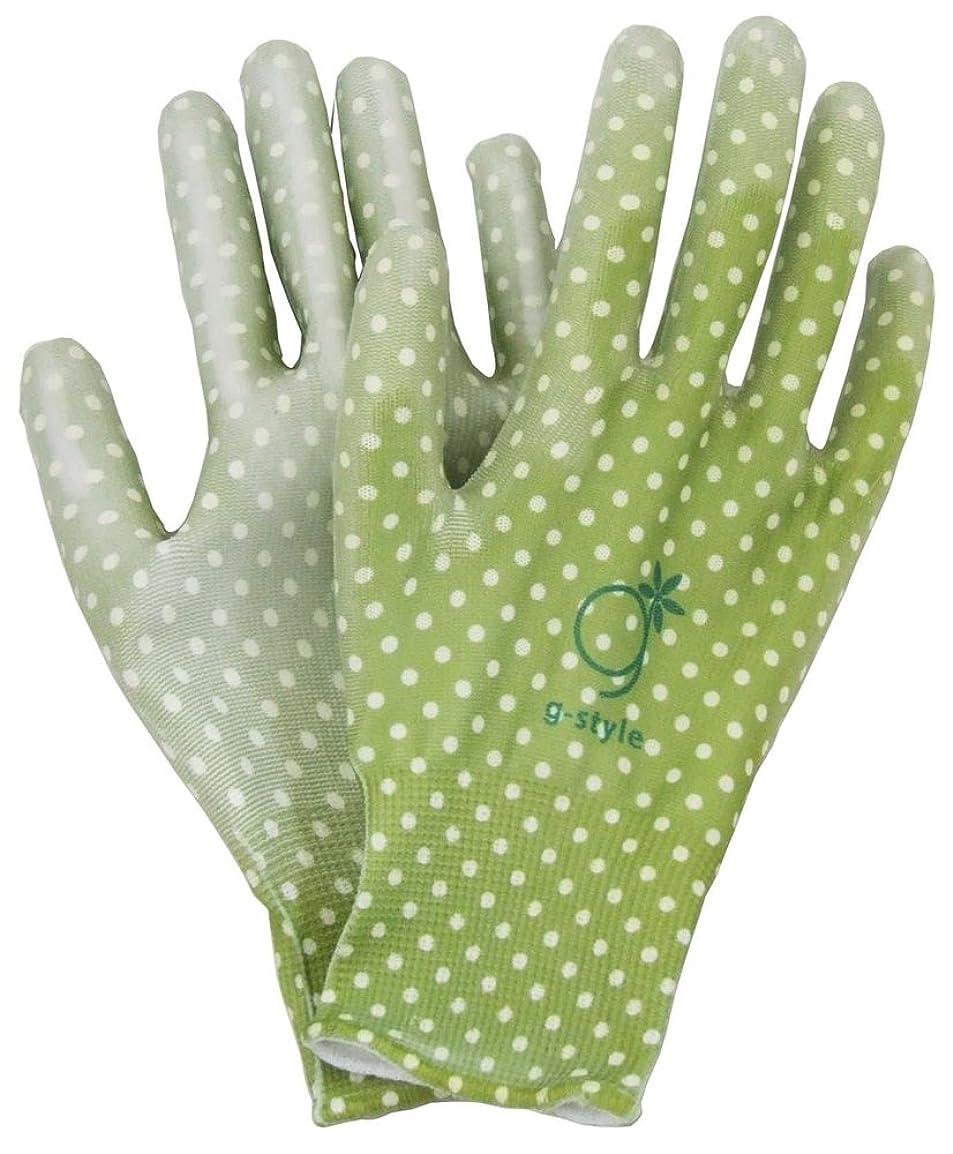 g-style 【ガーデニング用手袋】 PUキュート (ドット)  グリーン L