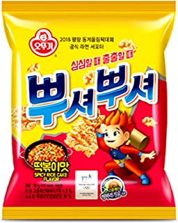 [OTTOGI] Korean Ppushu Ppushu Smash Noodle Snack 뿌셔뿌셔 (Spicy Rice Cake Flavor x 5Pack)