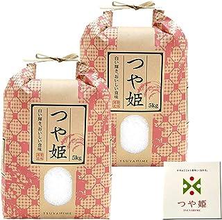 山形県産 つや姫 令和元年度産 (玄米 10kg(5kg×2袋), 白米に精米後 9kg(4.5kg×2袋))