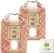 山形県産 つや姫 10kg 紙袋 令和2年度産 (白米 4.5kg×2袋)
