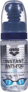arena Anti-condensspray voor zwembrillen (geen beslag, oogverdraagzaamheid, 150 toepassingen), transparant (100), eenheids...