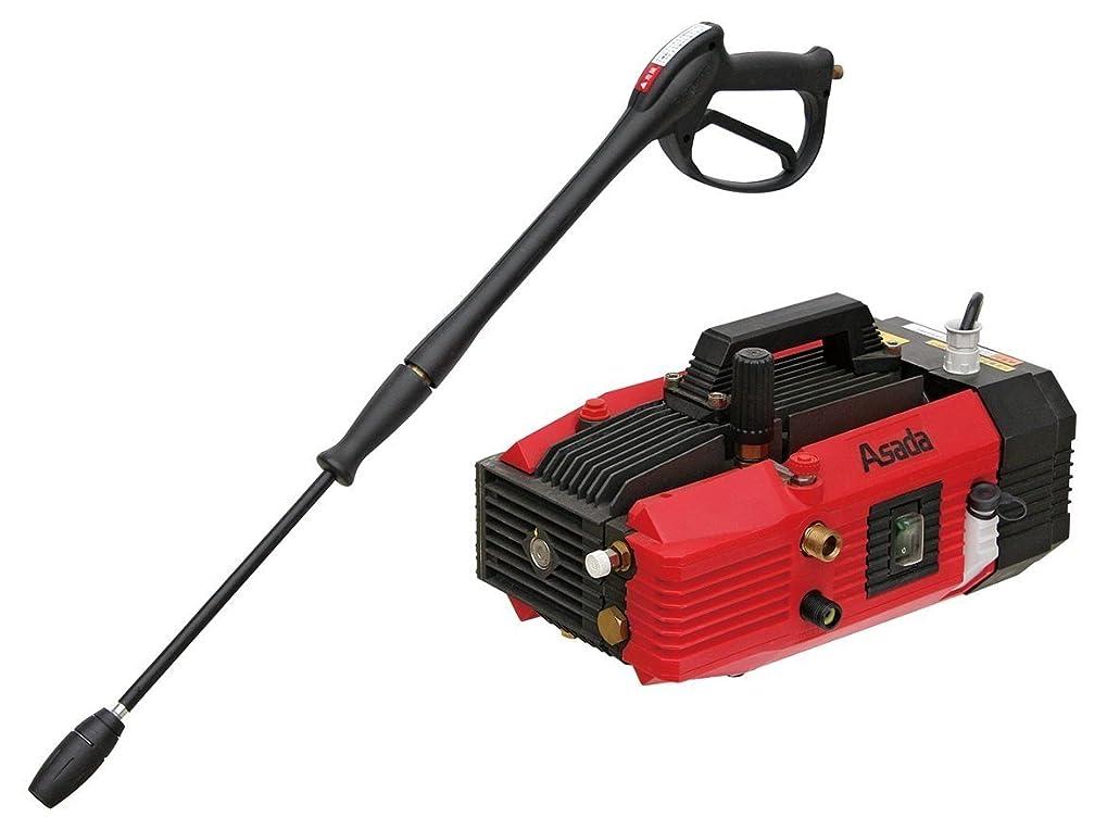 スカーフ刺激する忠実な「洗浄のプロが使える高圧洗浄機」アサダ HD8506 高圧洗浄機8.5/60