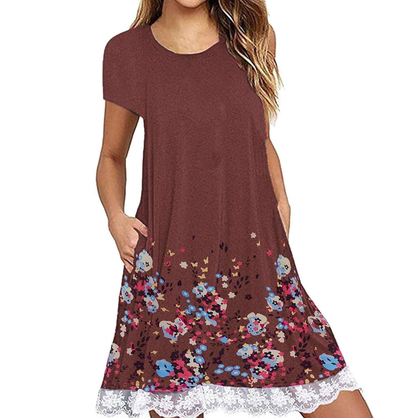 Women Casual Loose T-Shirt Dress Summer Tunic Lace Tank Dress Sleeveless T-Shirt Swing Dress with Pockets Sundress