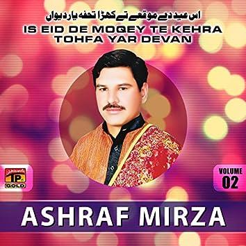 Is Eid De Moqey Te Kehra Tohfa Yar Deva, Vol. 2
