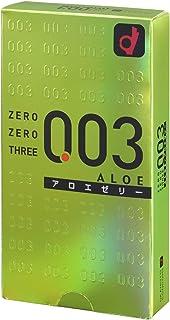 Okamoto 003 | Condoms | Aloe Jelly 10pc