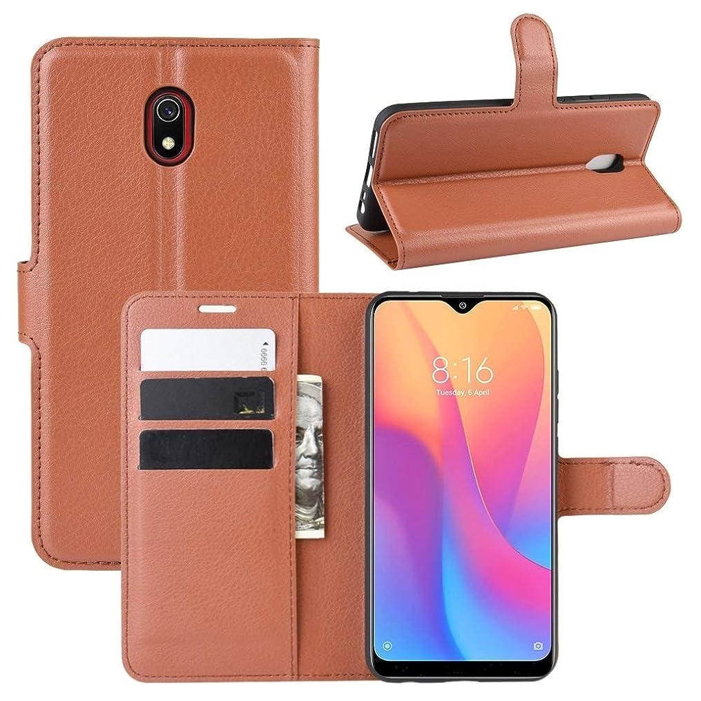トースト影響力のあるご飯財布&ホルダー&カードスロットを持つ小米科技Redmi 8Aライチテクスチャ水平フリップレザーケースのための携帯電話ケース brand:TONWIN (Color : Brown)