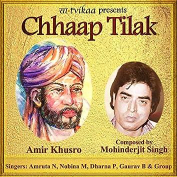 Chhaap Tilak