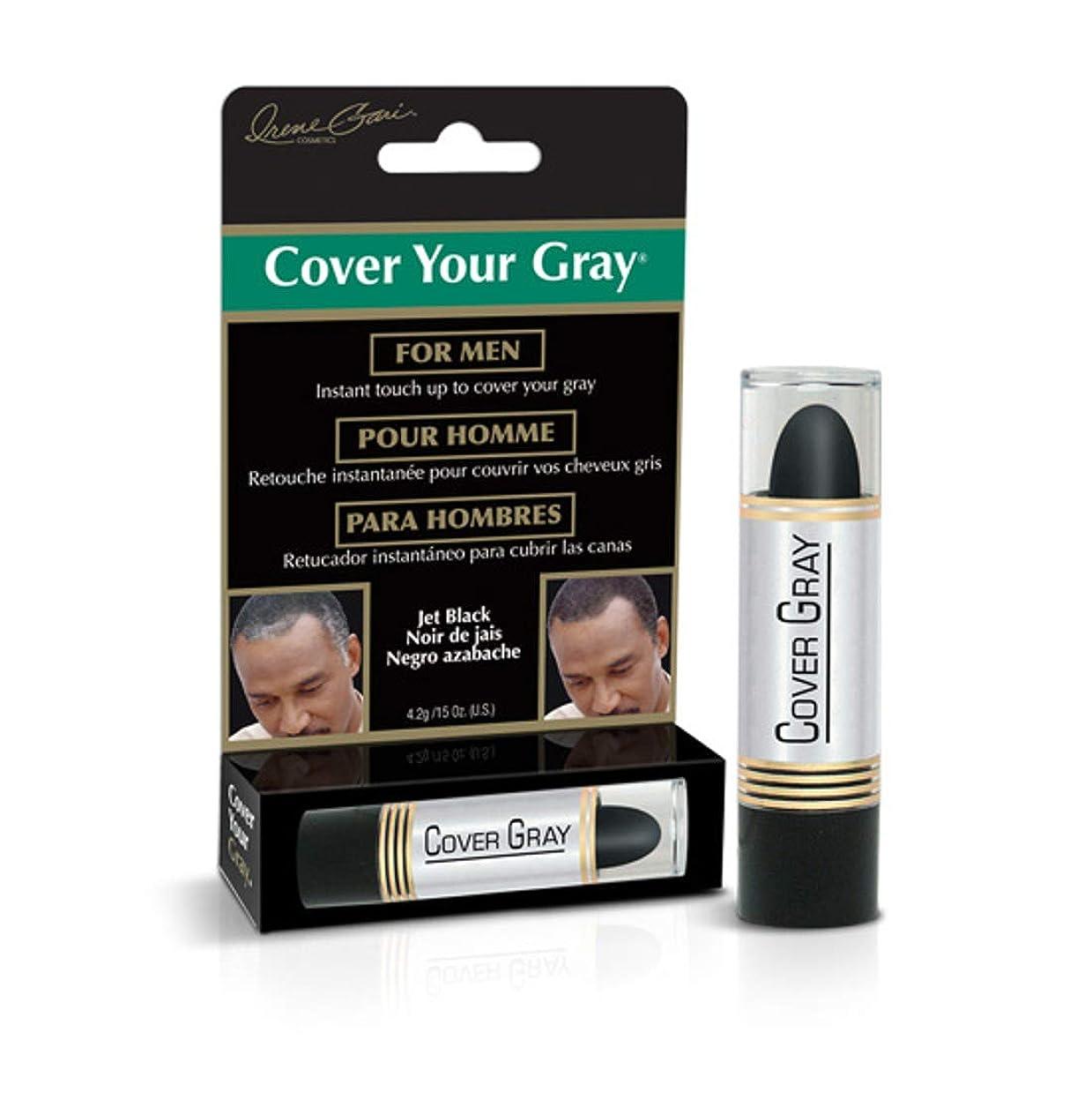 楽観征服する講堂Cover Your Gray For Men - Touch-Up Stick - Jet Black (並行輸入品)