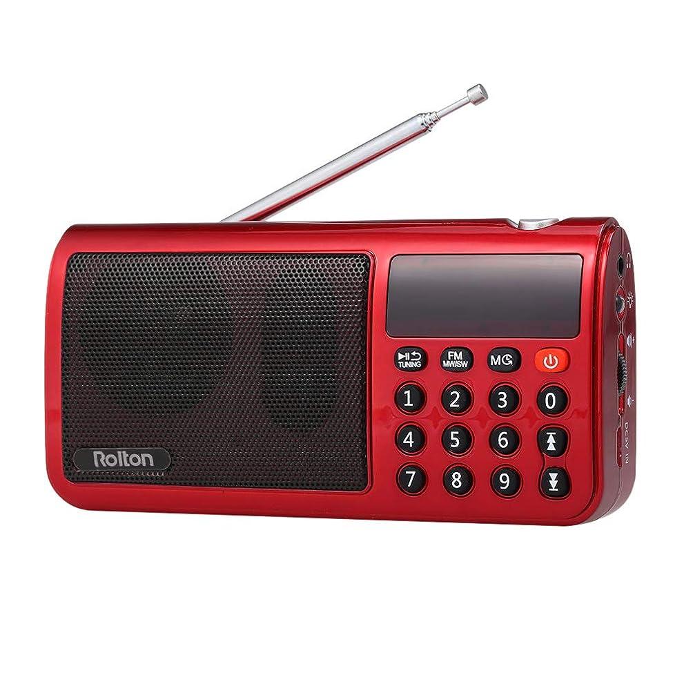 連続的泣き叫ぶ騒乱KKmoon Rolton T50 FM + MW + SW 3バンドデジタルラジオ ポータブルUSB有線コンピュータスピーカー HiFiステレオレシーバ(懐中電灯付)LEDディスプレイサポートTFミュージックプレイ