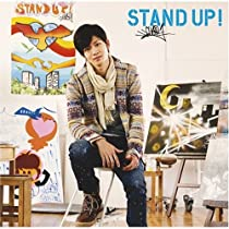 STAND UP! (通常盤)