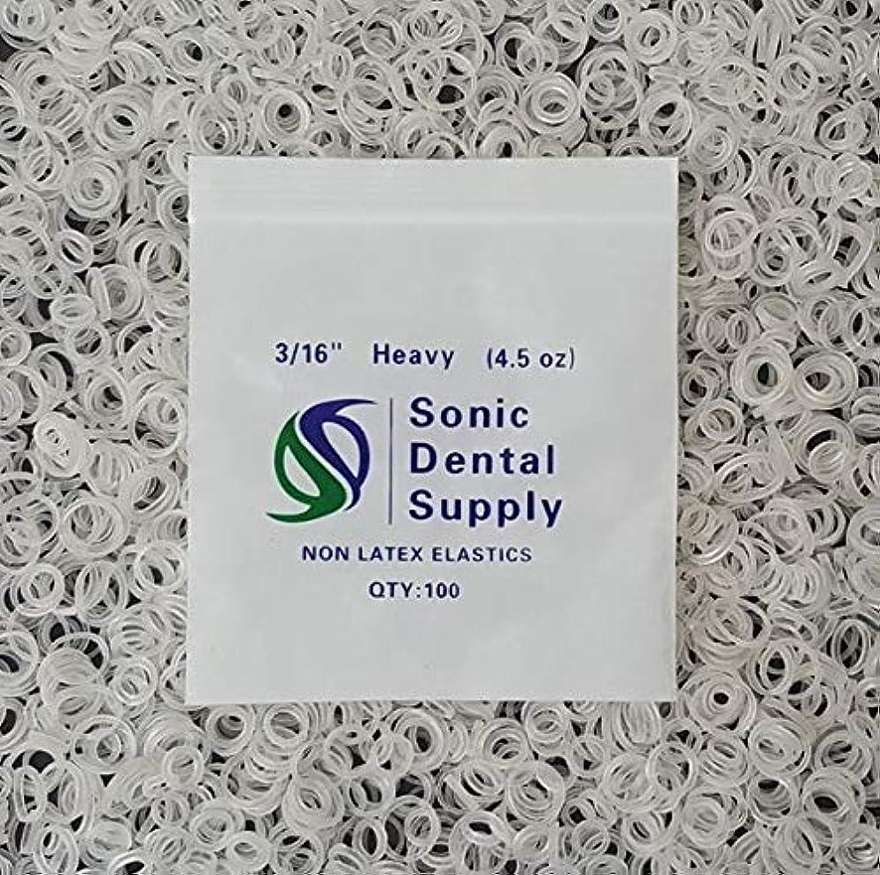 Sonic Dental - Clear 3/16