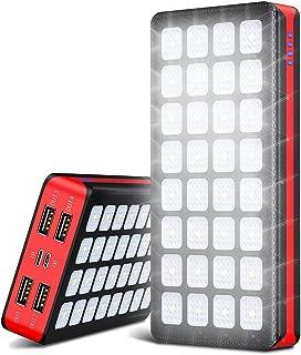 【最新版&32個LEDライト付き】モバイルバッテリー 超大容量 30000mAh 携帯充電器 4USB出力ポート IPX6防水 持ち運び便利 SOS緊急照明スマートフォン充電器 再用防水バッグ付き