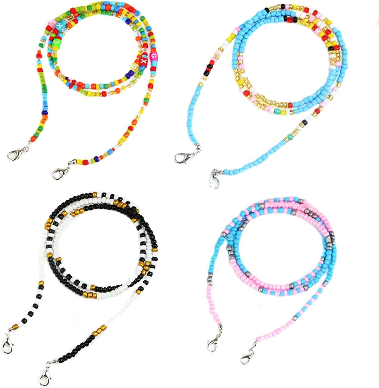 4pcs Mask Lanyard Holder Manufacturer OFFicial shipfree shop Chain Necklace Eyeglass Sunglass Glasse