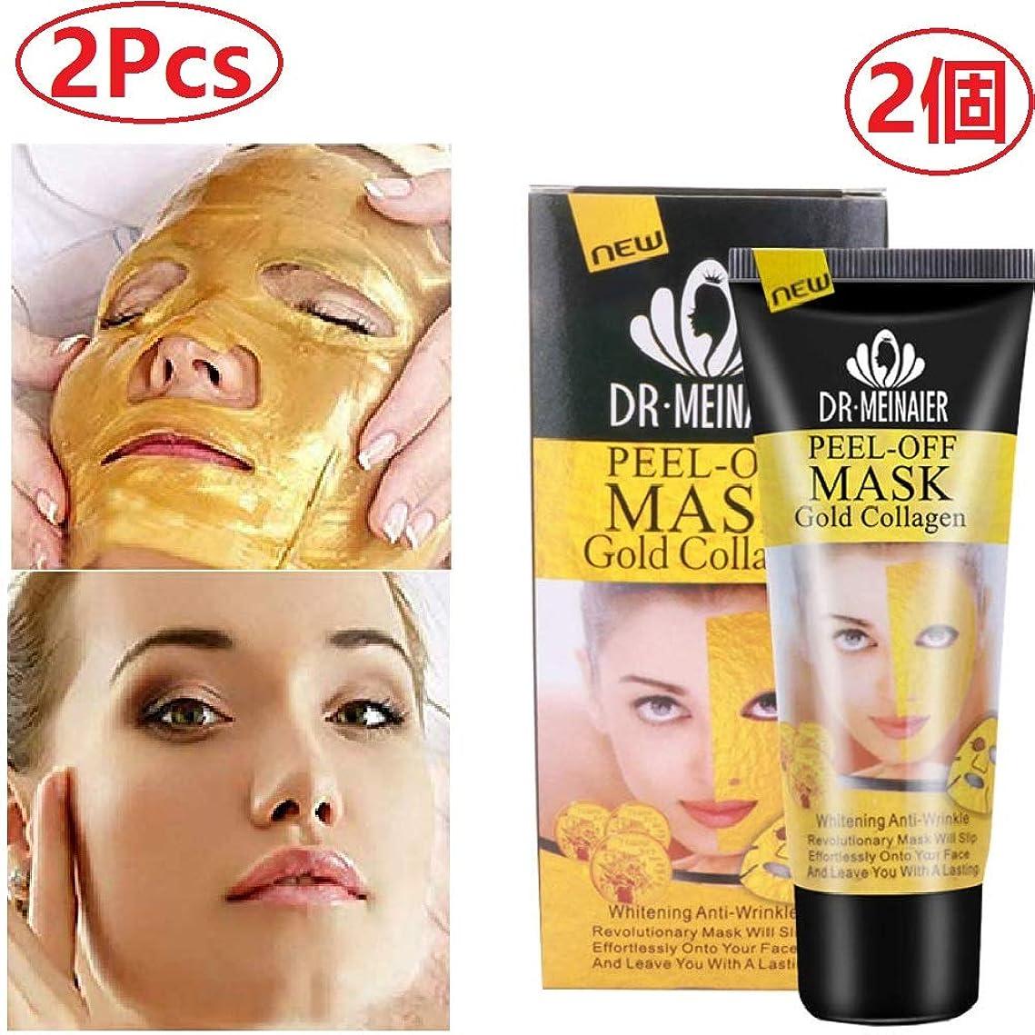 炎上破滅ベル(2個) 24Kゴールドコラーゲンフェイシャルマスク、スキンホワイトニング 抗しわ、フェイスリフティングファーミングビューティーマスク、フェイススキンケア引き締めモイスチャライジングジェル、 肌の若返り24K Gold Collagen Peel Off Facial Mask, Skin Whitening Lifting Tightening Moisturizing Gel (2Pcs)