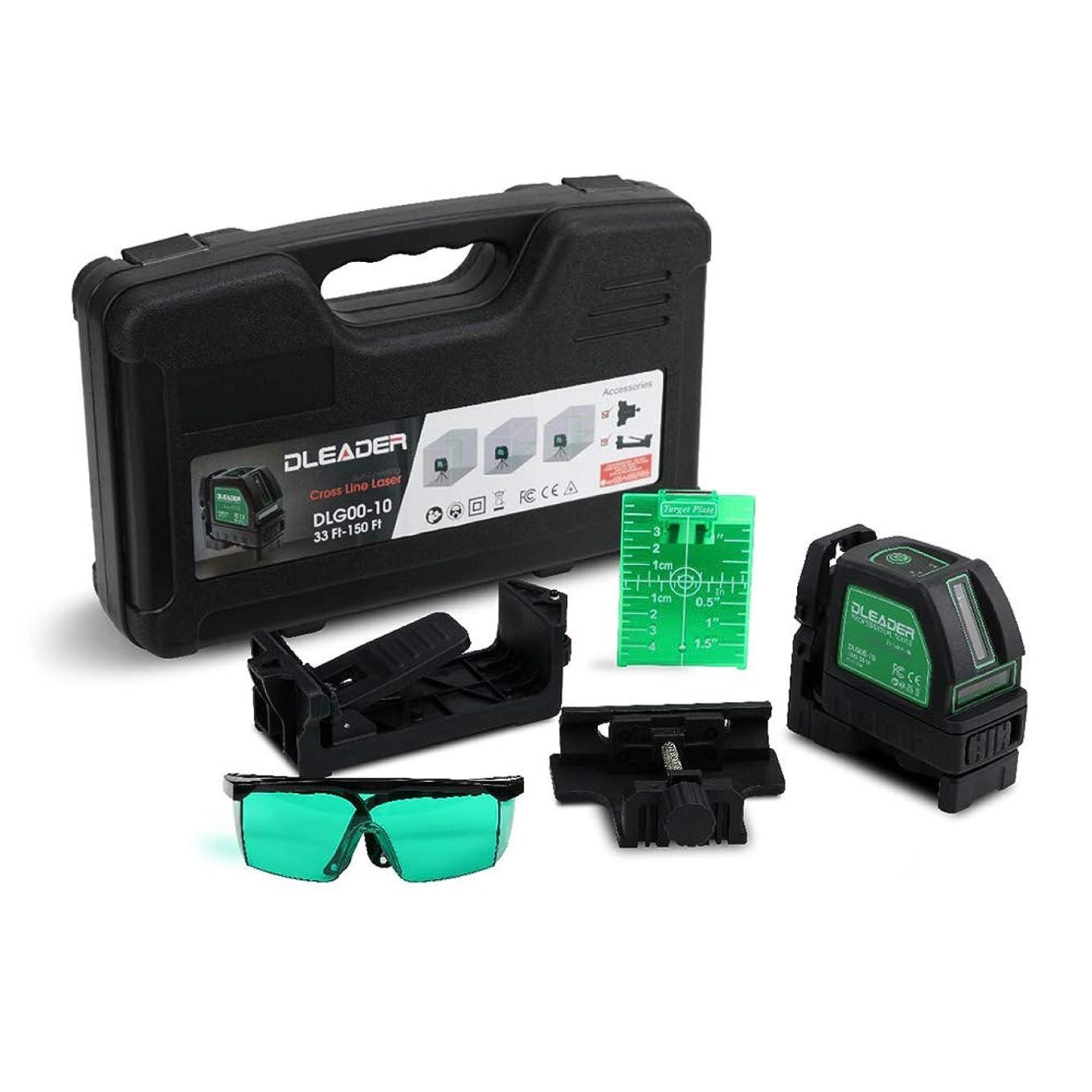 漂流耐える漏斗レーザーレベルキット、クロスラインレーザーミュートレベル、磁気取り付けベース付き保護メガネ,グリーン