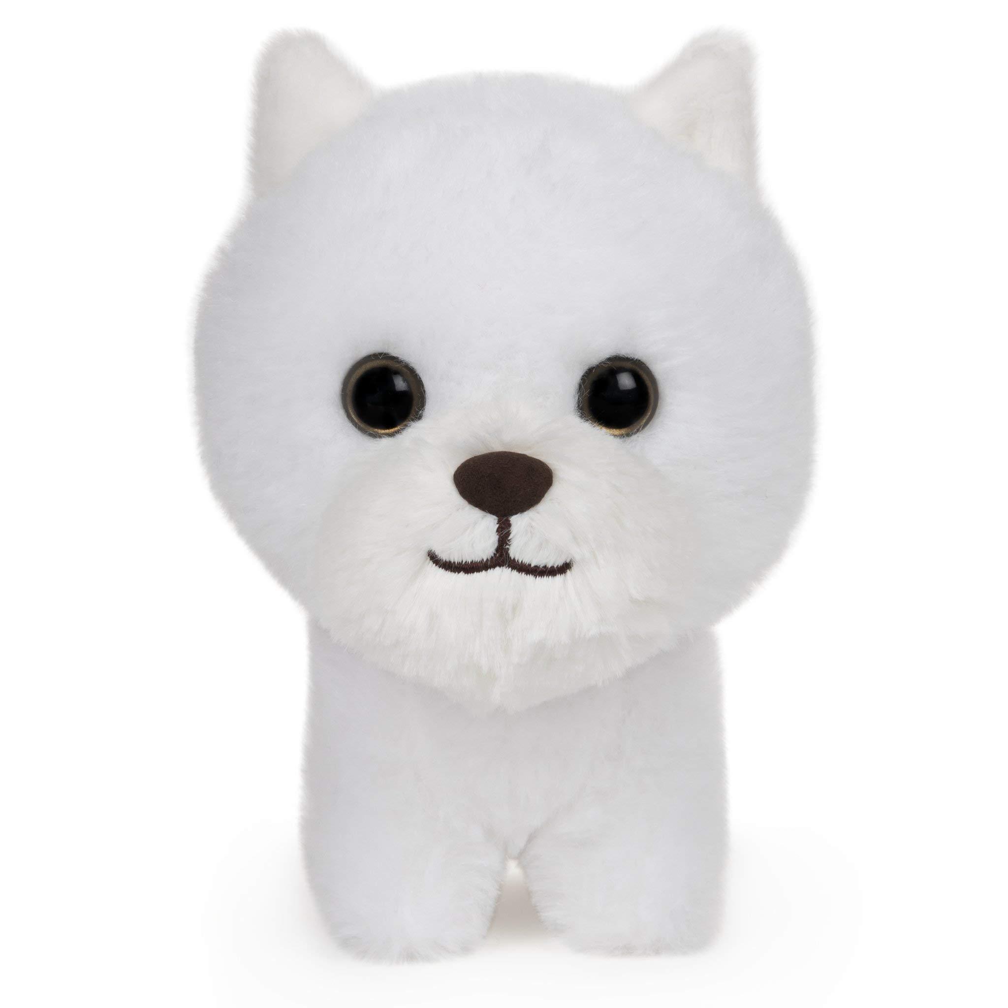 GUND Pet Shop Persian Kitty Cat Plush Stuffed Animal 6 Yellow