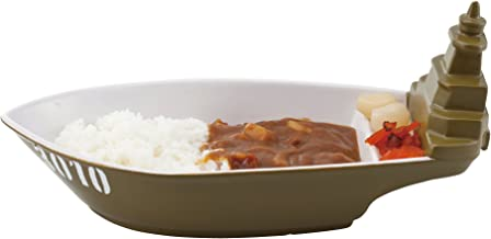 Fun Geschirr-Serie Kriegsschiff Curry-Gericht SAN2272 (Japan