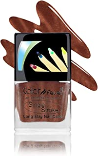 Color Fever Ultra Sparkle Nail Color-Long Wear Nail Paint, Pearl Shine (Shiny Rust brown) 9ml