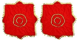 uxcell Octagon Shaped Leaves Hem Decor Dance Dancing Handkerchief 2 Pcs Red