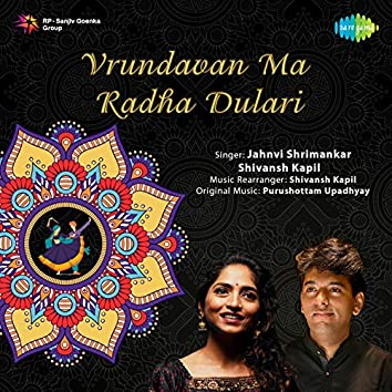 Vrundavan Ma Radha Dulari - Single