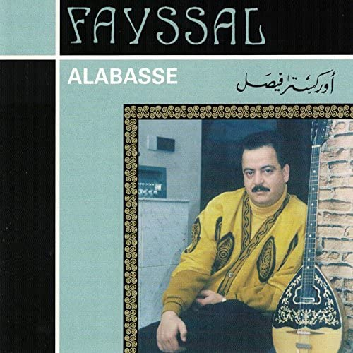 Fayssal