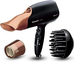 Panasonic 松下 EH-NA65CN 玫瑰金色电吹风机 采用Nanoe技术