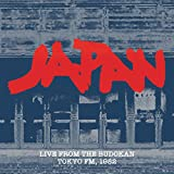 From The Budokan Tokyo Fm 1982