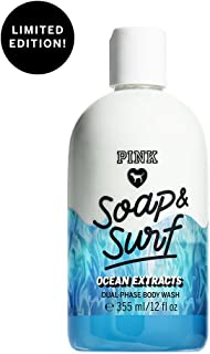 Victoria's Secret PINK Soap & Surf Ocean Extracts Dual-Phase Body Wash