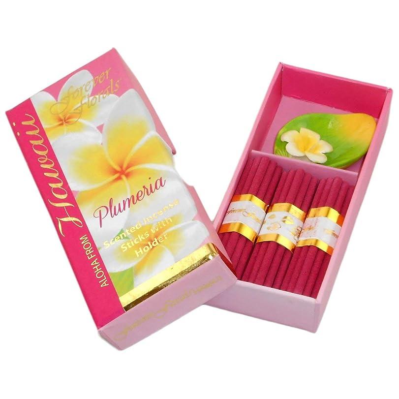 資料レモン幾分ハワイアンForever Florals Incenseギフトボックスセットプルメリア 4 Sets