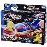 TAKARA TOMY Takaratomy Pokémon Obtenez Spinner Moncolle Excellent Boule Pikachu...