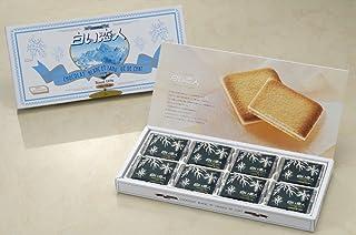 【クール便配送】白い恋人 24枚入 石屋製菓 / お土産袋付き (1個)