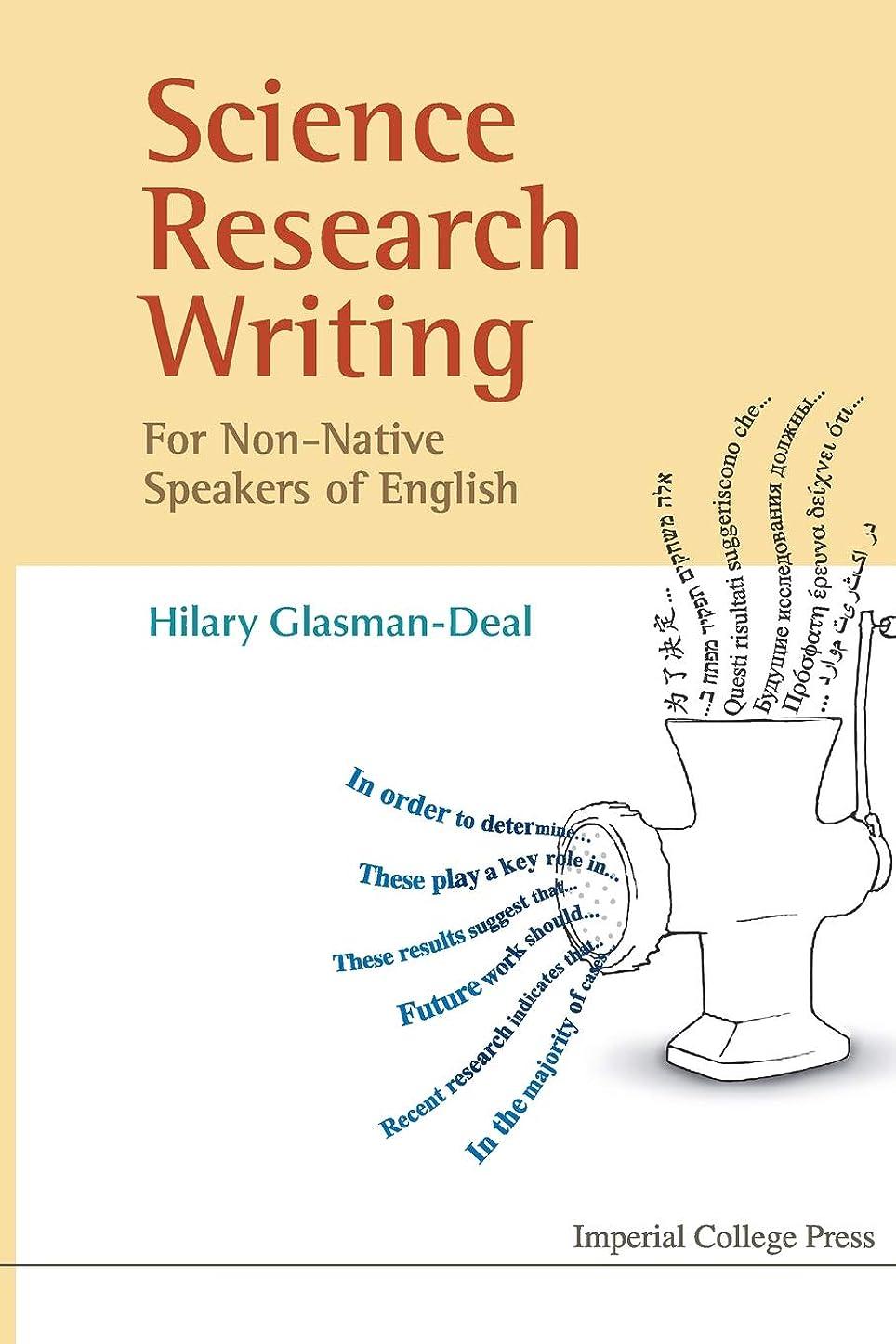 練習プラグ確実Science Research Writing: A Guide for Non-Native Speakers of English