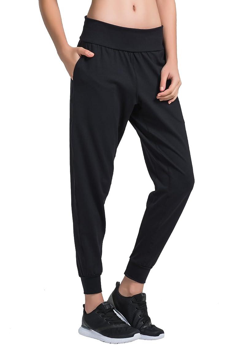 Matymats Women's Sports Harem Sweatpants Active Jogger Pants with Pockets