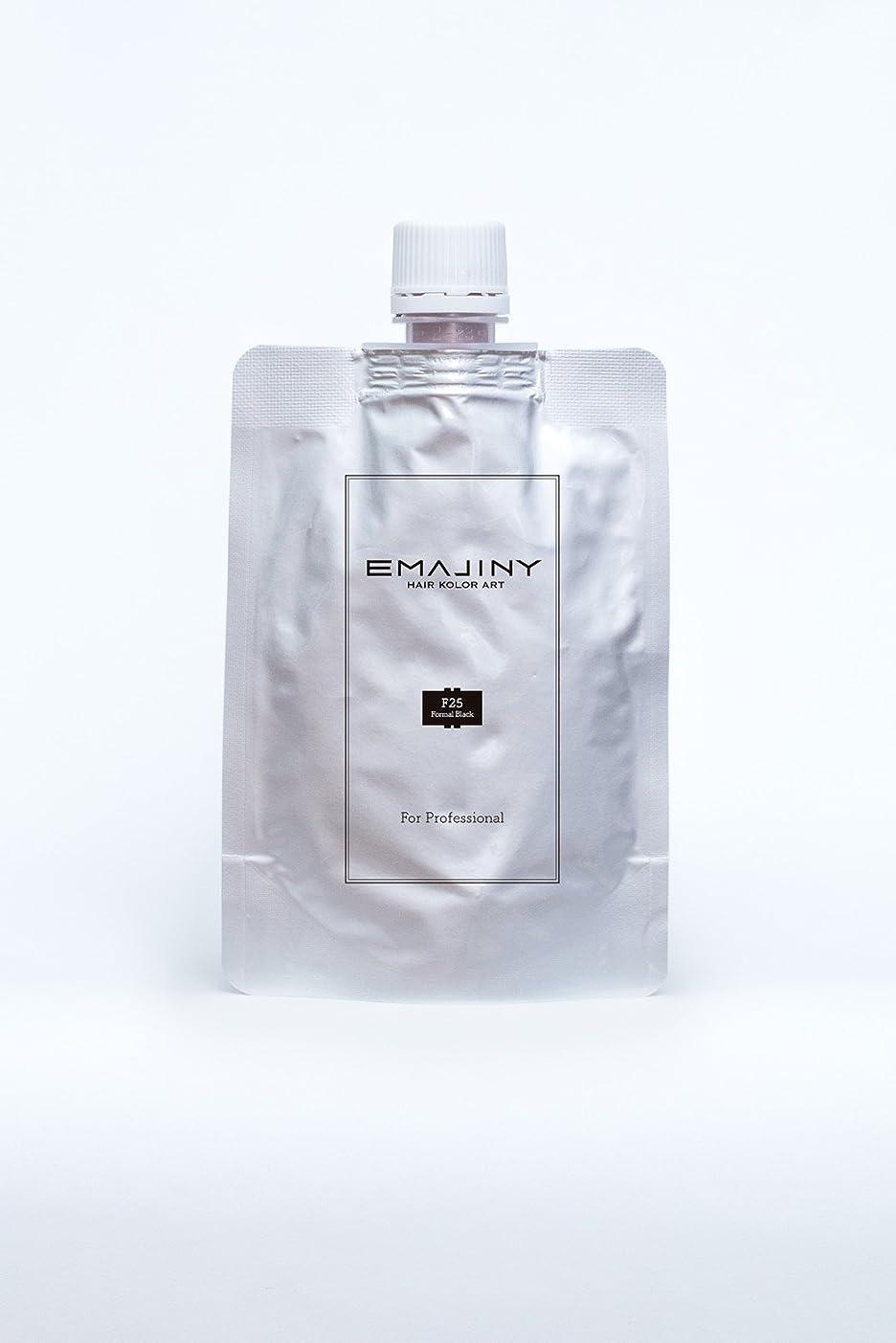 敷居負耳EMAJINY Formal Black F25(ブラックカラーワックス)黒プロフェッショナル100g大容量パック【日本製】【無香料】