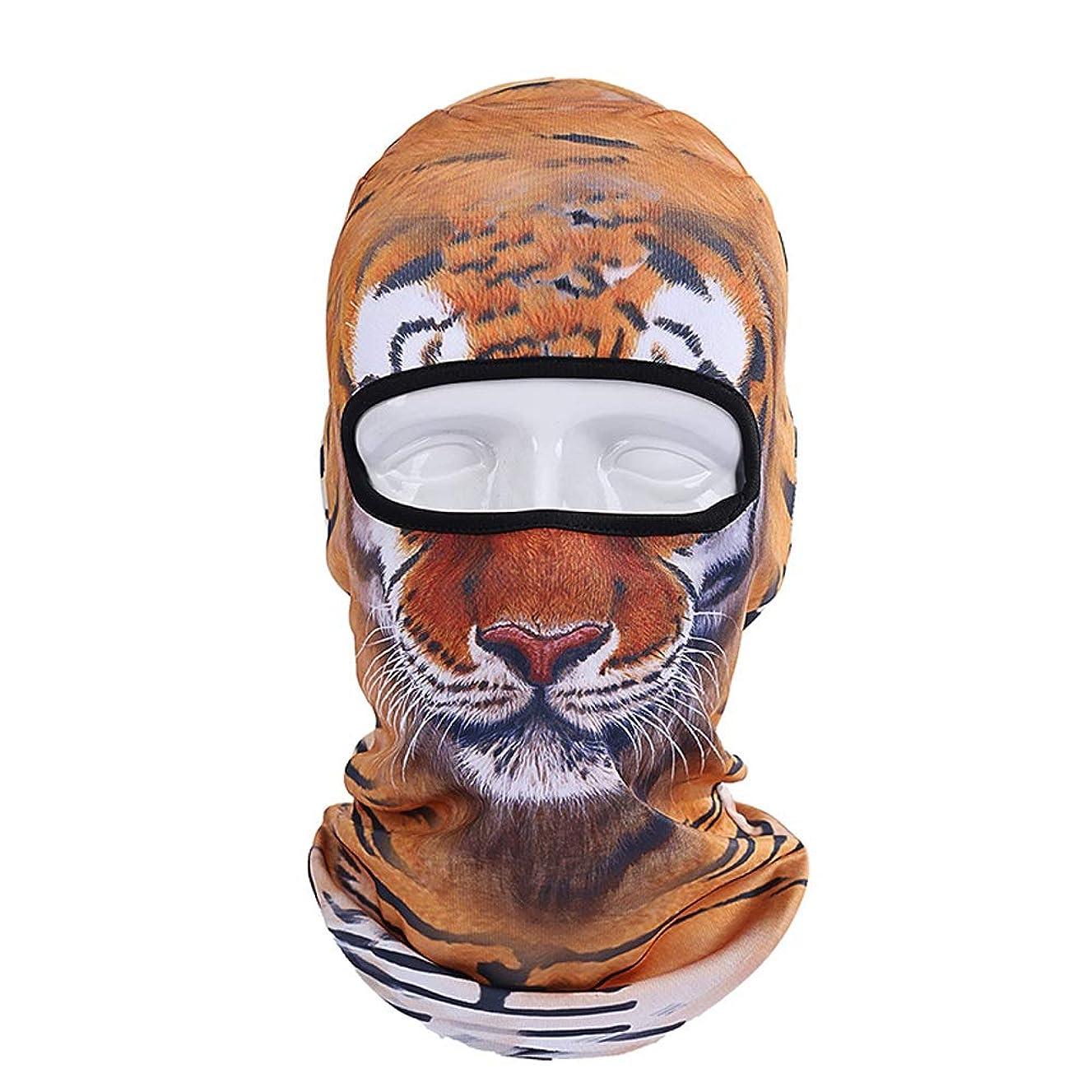 荒涼とした消毒剤法律温he アニマル柄360度サンプロテクションサンシェードフェイスジニ Facekini (パターン : Tiger)