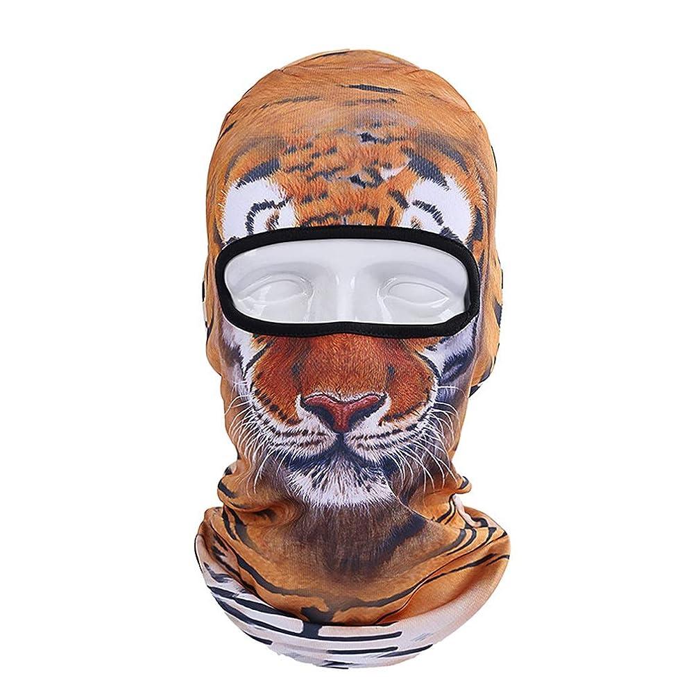 散髪つまずく欠伸温he アニマル柄360度サンプロテクションサンシェードフェイスジニ Facekini (パターン : Tiger)