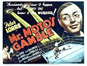 Mr. Moto's Gamble Featuring Peter Lorre 11x14 Promotional Photograph