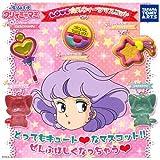 カプセル 魔法の天使クリィミーマミ LOVEスウィーツマスコット 全5種セット