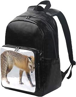 LUPINZ mochila de viaje ligera para invierno, con diseño de zorro, multiusos