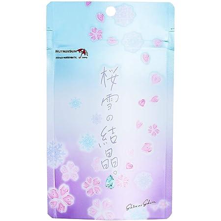 シロノサクラ。 飲む太陽対策 桜雪の結晶。 ニュートロックスサン255mg 松樹皮エキス ルテイン アスタキサンチン リコピン 配合 60粒 日本製 サプリメント
