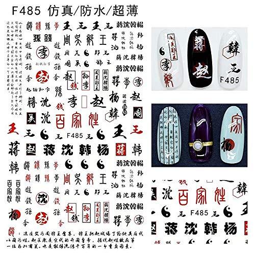 Caracteres Chinos caligrafía Adhesiva para uñas calcomanías personalidades decoración para uñas Pegatinas Pegatinas para uñas Arte
