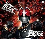 仮面ライダーBLACK SONG & BGM COLLECTION