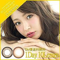 1Dayカラーコンタクト YURURIA リッチベイビー ジューシーブラウン 10枚入り【PWR:-4.50】