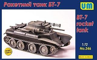 ユニモデル 1/72 ソ連軍 BT-7快速戦車 ロケットランチャー搭載型 プラモデル UU72246