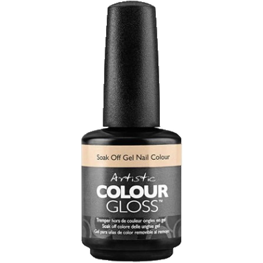 柔らかさ賭け調査Artistic Colour Gloss - Skindalous - 0.5oz / 15ml