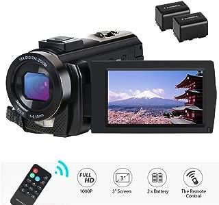ビデオカメラ Metrusty デジタルビデオカメラ 2400万画素 HD 1080P 30FPS 16倍デジタルズーム 遠隔操作 一時停止機能 3.0インチ 270度回転液晶モニター リモコン付き 最大32GBカードに対応 バッテリー*2 日本語取扱説明書